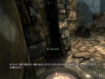2012-10-08_00006.jpg