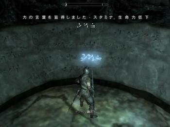 2012-10-13_00063.jpg