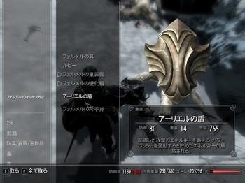 2012-10-26_00032.jpg
