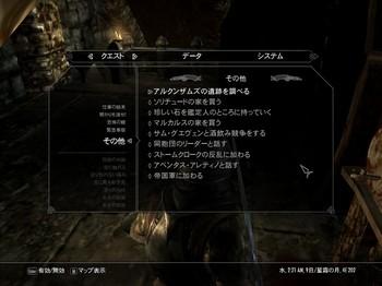 2012-10-27_00001.jpg