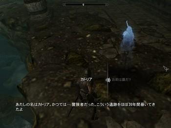 2012-10-27_00008.jpg