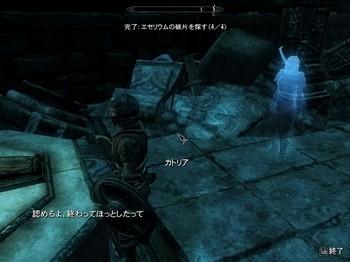 2012-10-28_00006.jpg