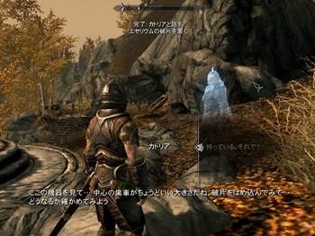 2012-10-28_00008.jpg