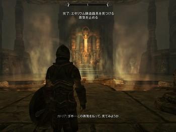 2012-10-28_00016.jpg