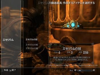 2012-10-28_00032.jpg