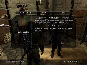 2012-11-06_00007.jpg