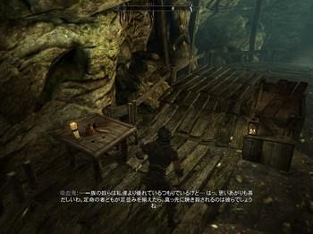 2012-11-06_00008.jpg
