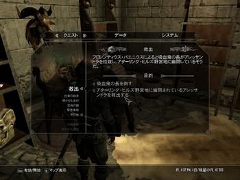 2012-11-06_00015.jpg