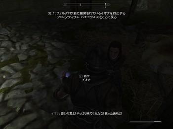 2012-11-06_00029.jpg