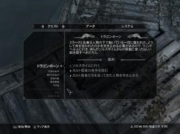 2013-02-25_00007.jpg