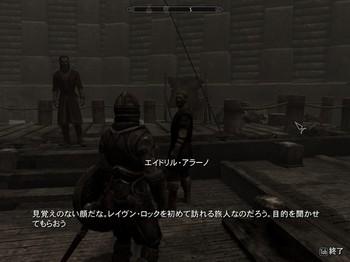 2013-02-26_00005.jpg