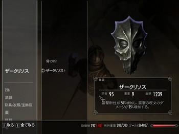 2013-02-26_00043.jpg